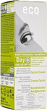 Parfémy, Parfumerie, kosmetika Tónovací opalovací krém na obličej SPF 15 - Eco Cosmetics Facial Cream SPF 15 Toned