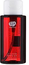 Parfémy, Parfumerie, kosmetika Čisticí voda na bázi extraktů z aloe a květinových enzymů - Whamisa Organic Flowers Cleansing Water Natural Fermentation