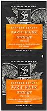 Parfémy, Parfumerie, kosmetika Maska pro ozdravení pokožky s pomerančem - Apivita Express Beauty Radiance Face Mask