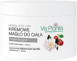 Parfémy, Parfumerie, kosmetika Krémový olej na tělo - Vis Plantis Herbal Vital Care Creamy Body Butter Camellia Oil and Cherry