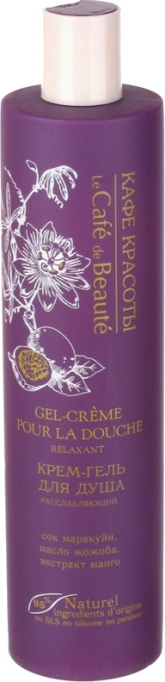 """Krémový sprchový gel """"Relaxační"""" - Le Cafe de Beaute Relaxing Cream Shower Gel — foto N1"""