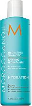 Parfémy, Parfumerie, kosmetika Hydratační šampon - Moroccanoil Hydrating Shampoo
