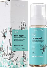 Parfémy, Parfumerie, kosmetika Odličovací pěna - Alkemie Gentle Cleansing Foam