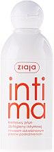 Parfémy, Parfumerie, kosmetika Krémová emulze pro intimní hygienu s kyselinou askorbovou - Ziaja Intima
