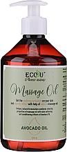 Parfémy, Parfumerie, kosmetika Masážní olej - Eco U Avocado Massage Oil