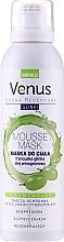 Parfémy, Parfumerie, kosmetika Tělová maska - Venus Body Mousse Mask