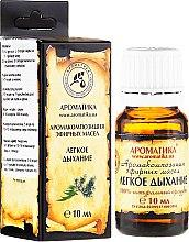 Parfémy, Parfumerie, kosmetika Aroma kompozice Lehký dech - Aromatika
