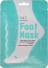 Parfémy, Parfumerie, kosmetika Hydratační maska na nohy - Cettua Moisturizing Foot Mask