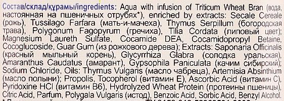 Šampon sběr Objem a hustota - Recepty babičky Agafyy — foto N3