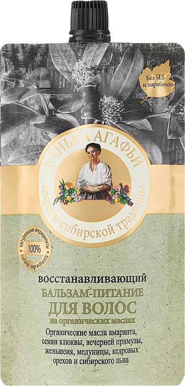 Regenerační balzám-výživa na vlasy - Recepty babičky Agafyy Lázeň Agafií