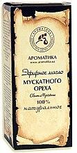 Parfémy, Parfumerie, kosmetika Éterický olej Muškátový oříšek - Aromatika