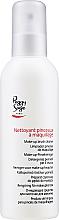 Parfémy, Parfumerie, kosmetika Rozrok na čištění štětců - Peggy Sage Brush Cleanser