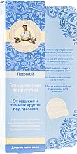Parfémy, Parfumerie, kosmetika Gel na víčka Leděný - Recepty babičky Agafyy