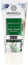 """Parfémy, Parfumerie, kosmetika Obličejová aqua maska """"Sněhová houba"""" - Markell Cosmetics Skin&City Face Mask"""