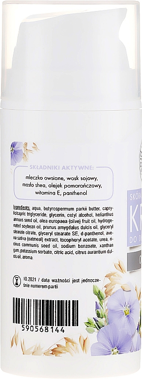 Krém na ruce a nohy s ovesem - E-Fiore Oat Foot And Hand Cream — foto N2