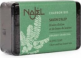 Parfémy, Parfumerie, kosmetika Aleppské mýdlo s organickým hnědým uhlím, olivovým, vavřínovým olejem - Najel Aleppo Soap Olive and Bay Laurel Oils