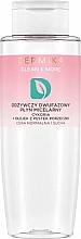 Parfémy, Parfumerie, kosmetika Dvoufázová myceliární voda cikorka + olej semen rybízu - Dermika Clean & More