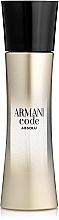 Parfémy, Parfumerie, kosmetika Giorgio Armani Code Absolu - Parfémovaná voda