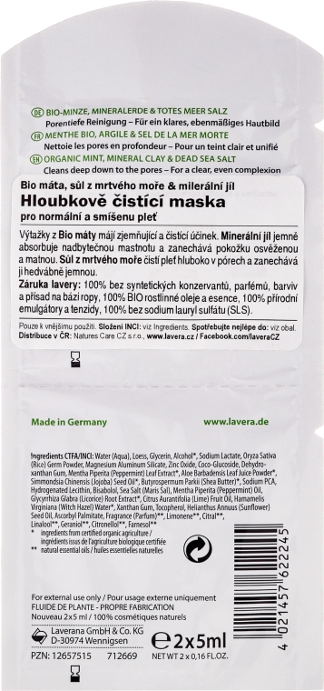 BIO čisticí pleťová maska - Lavera Bio-Mask Cleansing — foto N2
