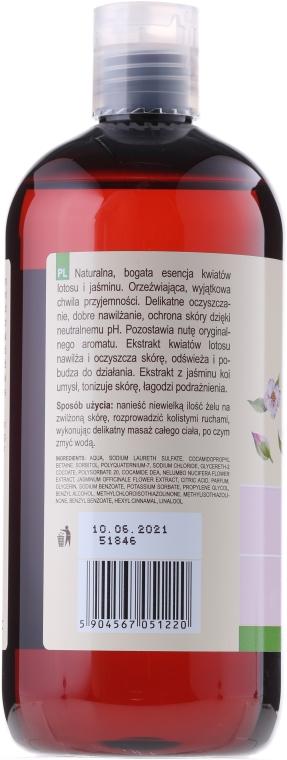 Sprchový gel Lotos a jasmín - Green Pharmacy Shower Gel Lotus and Jasmine — foto N4