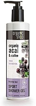 "Parfémy, Parfumerie, kosmetika Sprchový gel tonizující ""Brazilská asaya"" - Organic Shop Organic Coffee and Acai Sport Shower Gel"