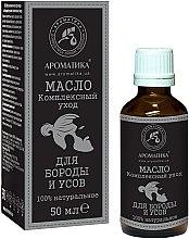 """Parfémy, Parfumerie, kosmetika Olej pro péči o vousy a kníry """"Komplexní péče"""" - Aromatika"""