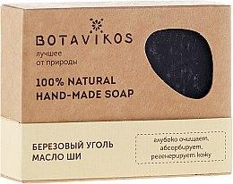 Parfémy, Parfumerie, kosmetika Přírodní, ručně vyráběné mýdlo Březové uhlí a bambucké máslo - Botavikos Hand-Made Soap