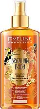 Parfémy, Parfumerie, kosmetika Hydratační olej na obličej a tělo s opalovácím účinkem - Eveline Cosmetics Brazilian Mist Face & Body