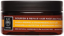 Parfémy, Parfumerie, kosmetika Obnovující výživná maska na vlasy s olivovým olejem a medem - Apivita Nourish & Repair Hair Mask With Olive & Honey