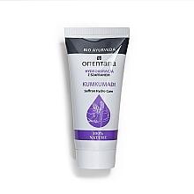 Parfémy, Parfumerie, kosmetika Krém na obličej - Orientana Saffron Hydro Cure