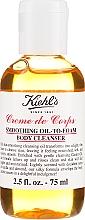 Parfémy, Parfumerie, kosmetika Sprchový olej - Kiehl`s Creme de Corps Smoothing Oil-To-Foam Body Cleanser