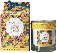 """Parfémy, Parfumerie, kosmetika Aromatická svíčka """"Bílé pižmo"""" - Song of India Ivory Musk Scented Candle"""