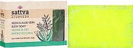 Parfémy, Parfumerie, kosmetika Mýdlo - Sattva Hand Made Soap Aloe Vera