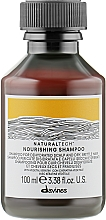 Parfémy, Parfumerie, kosmetika Výživný šampon - Davines Nourishing Shampoo