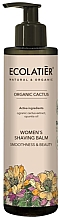 Parfémy, Parfumerie, kosmetika Ženský balzám na holení - Ecolatier Organic Cactus Women's Shaving Balm
