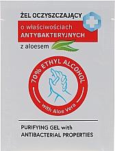 Parfémy, Parfumerie, kosmetika Čisticí gel s antibakteriálními vlastnostmi s aloe - Miraculum Purifyng Gel With Antibacterial Properties With Aloe Vera