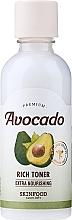 Parfémy, Parfumerie, kosmetika Toner s avokádovým olejem - Skinfood Premium Avocado Rich Toner