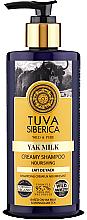 Parfémy, Parfumerie, kosmetika Výživný krém-šampon - Natura Siberica Tuva Siberica Yak Milk Nourishing Bio Cream-Shampoo