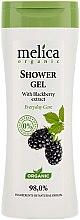 Parfémy, Parfumerie, kosmetika Sprchový gel s exraktem z ostružin - Melica Organic Shower Gel