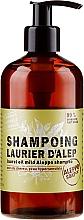 Parfémy, Parfumerie, kosmetika Aleppský šampon na vlasy - Tade Laurel Oil Mild Aleppo Shampoo