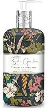 Parfémy, Parfumerie, kosmetika Tekuté mýdlo na ruce - Baylis & Harding Royale Garden Verbena & Chamomile Hand Wash