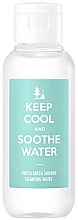 Parfémy, Parfumerie, kosmetika Čisticí voda na obličej se zelenými extrakty - Keep Cool Soothe Phyto Green Shower Cleansing Water