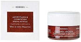 Parfémy, Parfumerie, kosmetika Denní krém proti vráskám s kaštanem - Korres Castanea Arcadia Antiwrinkle&Firming Day Cream