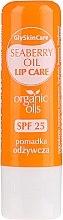 Parfémy, Parfumerie, kosmetika Balzám na rty s organickým olejem rakytníku - GlySkinCare Organic Seaberry Oil Lip Care