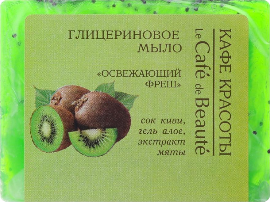 """Glycerinové mýdlo """"Osvěžující fresh"""" - Le Cafe de Beaute Glycerin Soap"""