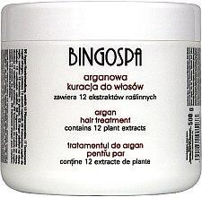 Parfémy, Parfumerie, kosmetika Arganová maska na vlasy - BingoSpa Argan Hair Treatment