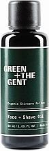 Parfémy, Parfumerie, kosmetika Olej na holení a péči o pleť - Green + The Gent Face + Shave Oil