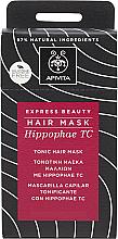 Parfémy, Parfumerie, kosmetika Tonizující maska na vlasy tonikum s rakytníkem - Apivita Tonic Hair Mask With Hippophae TC