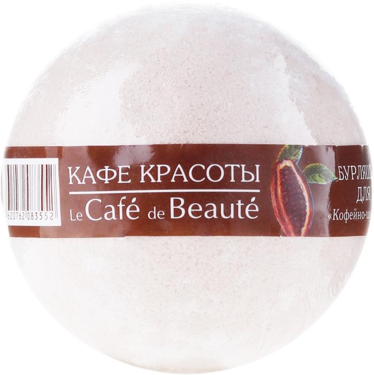 """Kopelová bomba """"Kávově čokoládový sorbet"""" - Le Cafe de Beaute Bubble Ball Bath"""