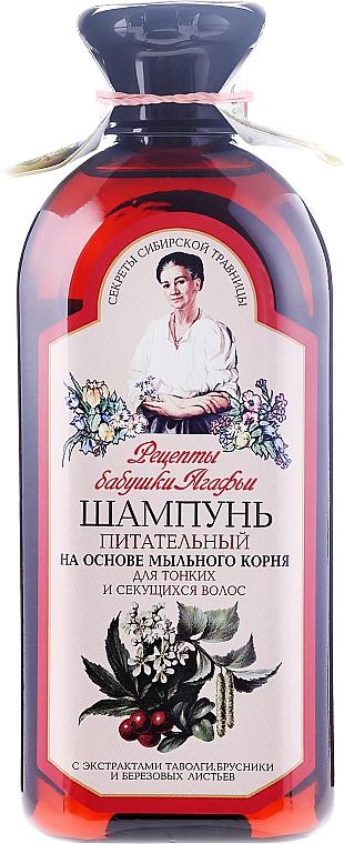 """Šampon pro tenké a rotřepené vlasy """"Vyživující"""" - Recepty babičky Agafyy"""